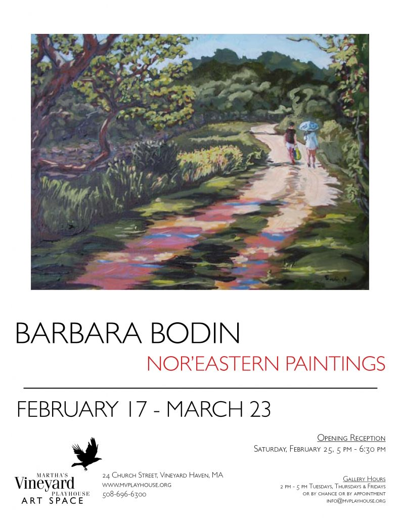 Barbara Bodin ArtSpace Flyer