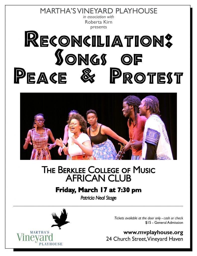 Berklee African Singers Flyer 2017