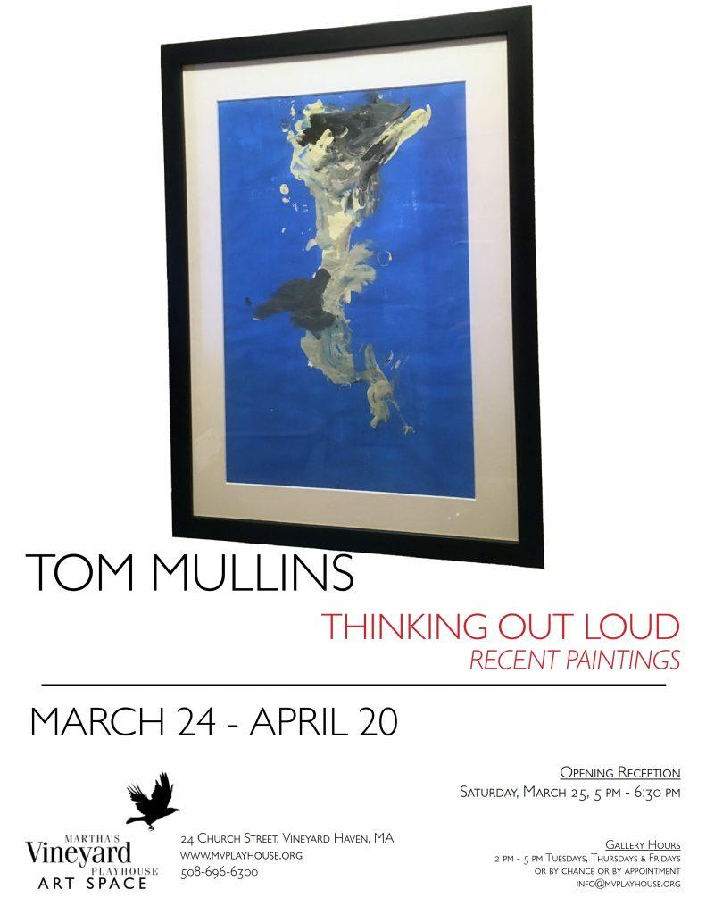 Tom Mullins ArtSpace Flyer_001