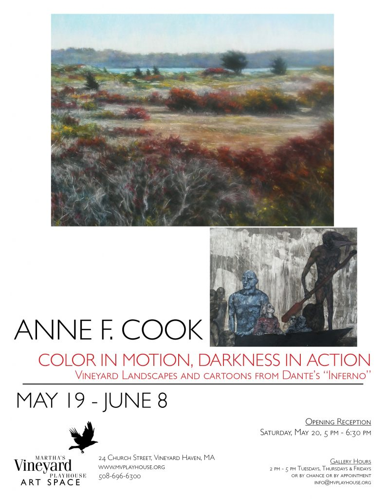 Anne Cook ArtSpace Flyer